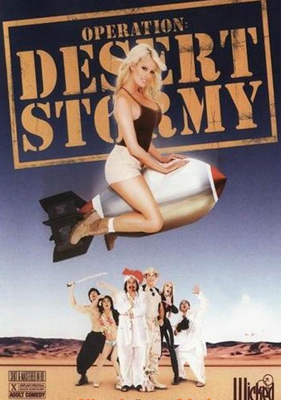 desert stormy porno